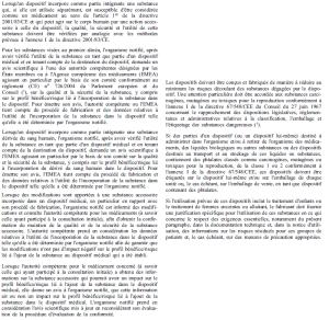 Exigences essentielles - 7-4 7-5