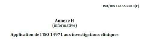 ISO 14155 annexe H